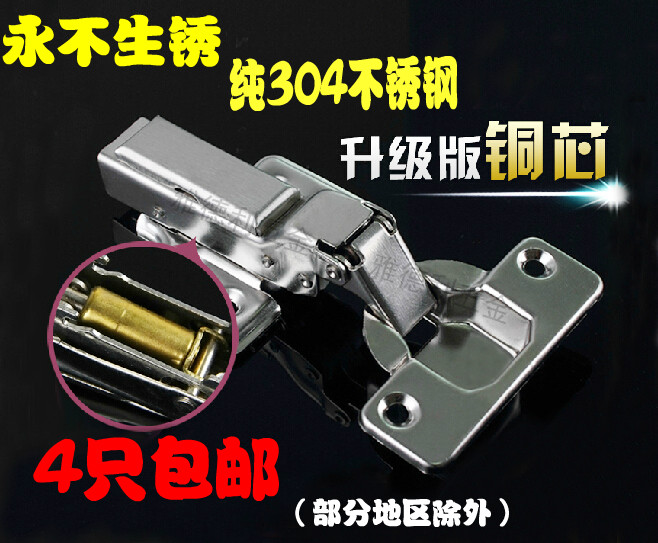 Damping 304 stainless steel hinges Buffer / Hydraulic Spring pipe furniture cabinet door hinge shipping aircraft(China (Mainland))