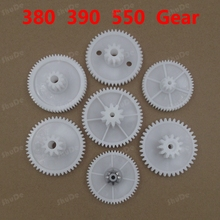 Electric buggies carriage parts accessories, RS380 RS550 gear motor gear in the gear/gear box