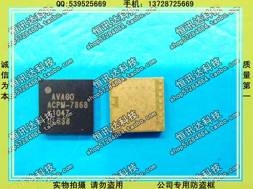 2pcs/lot ACPM-7868 G21 G11 G14 G12 G21 Z710E A7272A772 amplifier chip 5x5mm Amplifier ModuleLinear Quad-Band GSM/EDGE(China (Mainland))