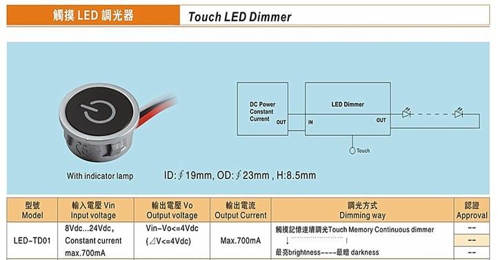 LED-TD01 touch led dimmer