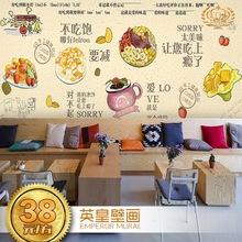 Free Shipping 3D hand painted gourmet wallpaper dessert shop snack bar fruit shop tea shop restaurant Hot pot wallpaper mural(China (Mainland))