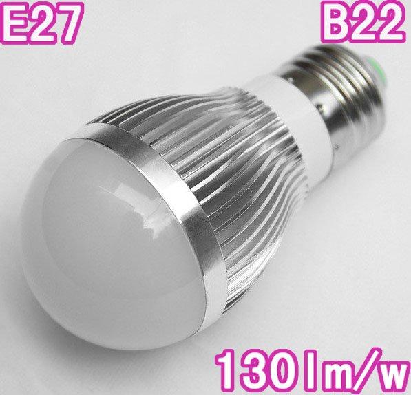 Free shipping sale AC85-265V E27 5W LED BULB,650LM,2 years warranty,5*1W LED lamp(China (Mainland))