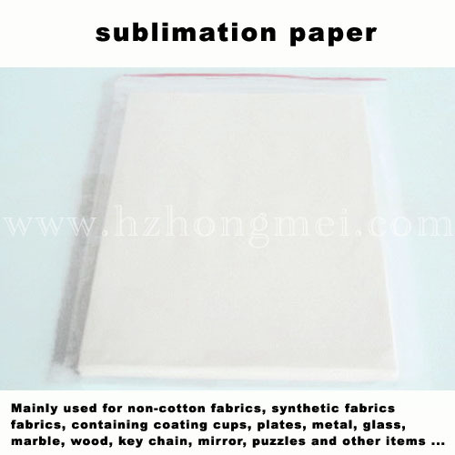Transfer paper for mug A4 size made-in-China for 100 pcs(China (Mainland))