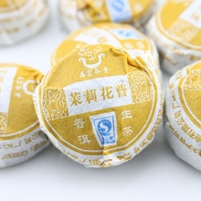 50pcs pack Yunnan ChangYun mini tuocha jasmine herbal tea shen sheng raw puer tea 250g pu