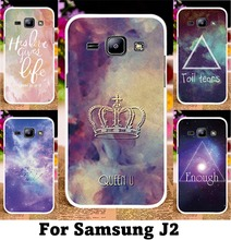 Cell Phone Skins For Samsung Galaxy J2 J200 Case Anti-scratch Plastic and Silicon Star Sky Painted Pattern Phone Protective