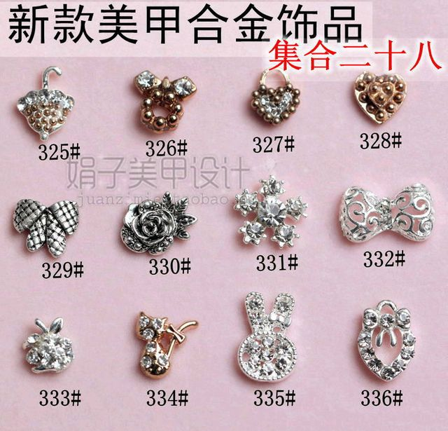 Alloy diamond nail art diy nail art accessories false nail crystal armor 28