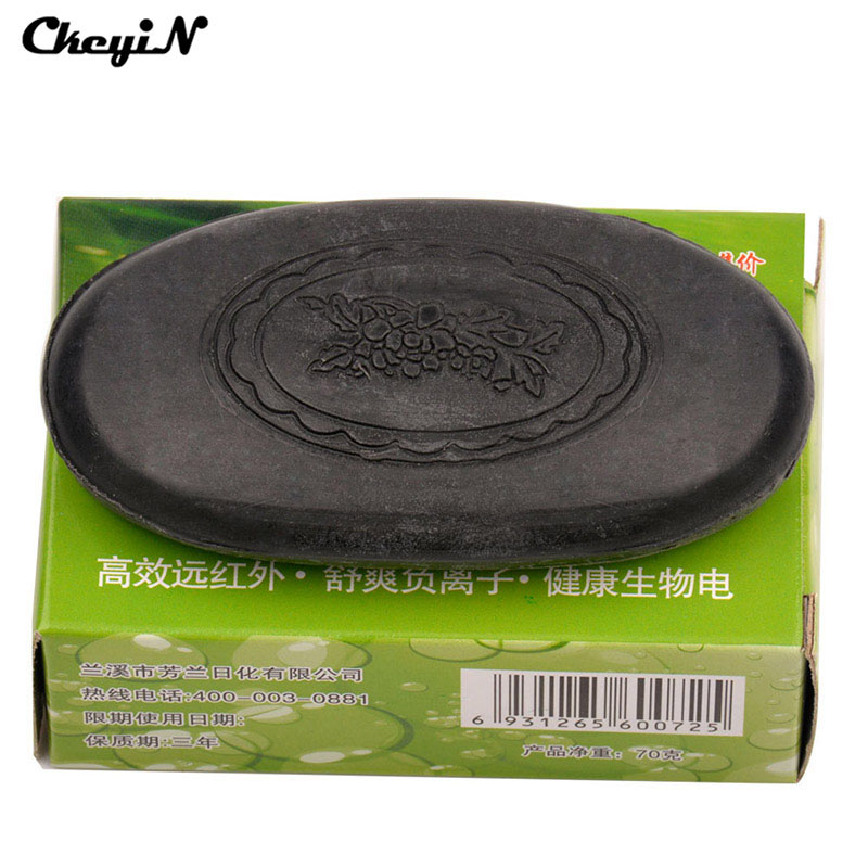 Active Energy Black Bamboo Charcoal Soap Face & Body Clear Anti Bacterial Lighten Freckles Beauty & Health Care Tourmaline Soap