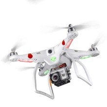 QW Drone with camera FPV Gimbal RC plane Aerial Filming Gopro quadcopter PK dji phantom 2 QAV250 Toys FAST shipping