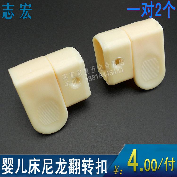 Furniture crib fence rotary buckle snap U-spinner Kraft fence flip buckle buckle Xuan turn buckle(China (Mainland))
