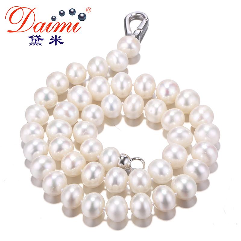aliexpress buy daimi 2014 new 100