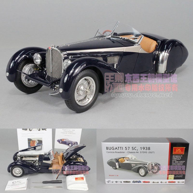 Здесь можно купить  CMC 1:18 Bugatti SC 57SC Corsica in the Atlantic in 1938 57 Bugatti car model CMC 1:18 Bugatti SC 57SC Corsica in the Atlantic in 1938 57 Bugatti car model Игрушки и Хобби