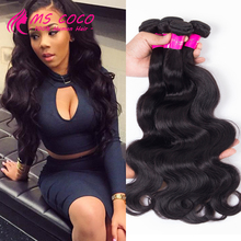 Brazilian Virgin Hair 4 Bundles Annabelle Hair Brazilian Body Wave 8A Grade Unprocessed Human Hair Brazilian Hair Weave Bundles(China (Mainland))
