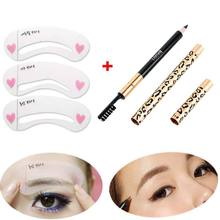3 Eyebrow Shaping Stencils Grooming Kit Makeup Tools+1 Eye Brow Waterproof Black Brown Pencil With Brush