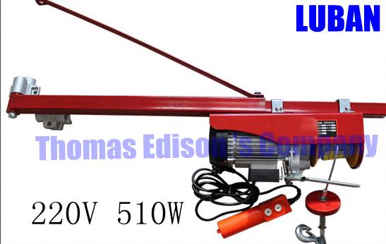 Mini electric hoist car / 220V wireless remote control / hoist / small household crane / hoist winch 100-200kg reins 12m(China (Mainland))