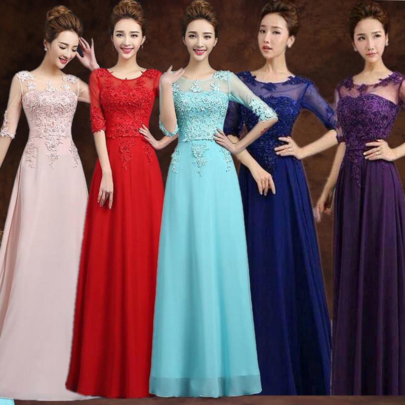Long Colorful Bridesmaid Dress - My Wedding Ideas