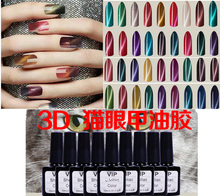 3D Cat Eye Soak Off UV&LED Gel Nail Polish 36 Colors 10ml Healthy And Eco-friendly Gel Lacquer#HT-CE36(China (Mainland))