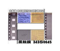 5 пара/лот (10 шт.) оригинальный новый сенсорный экран ic чип для iPhone 5S 5C U12 белый BCM5976 + черный U15 343S0645, hk сообщение свободный корабль