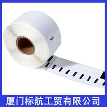 35 X Rolls Dymo compatible labels 99012