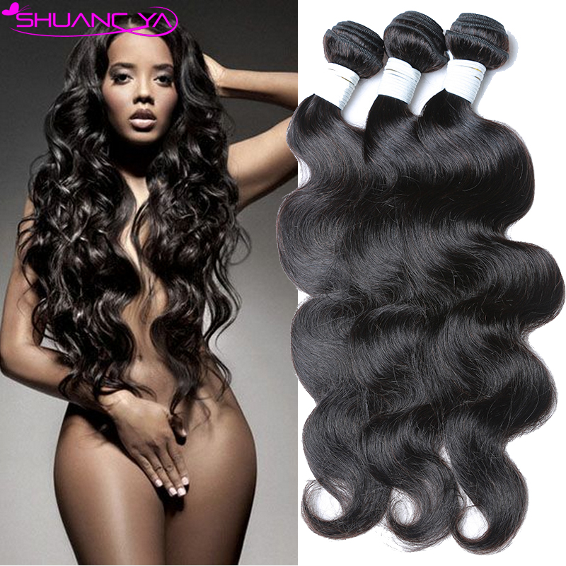 8a indian remy hair body wave 3 pcs indian virgin hair human hair extension indian body wave wet and wavy hair one day shipping(China (Mainland))