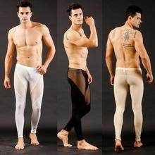 Men's Mesh Breathable Low Rise Long johns Thermal Pants Underwear Trousers S M L (China (Mainland))