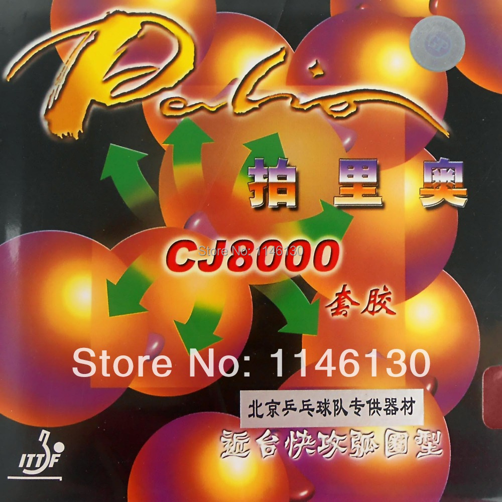 Free Shipping, 2Pcs Palio CJ8000 Pips-In Table Tennis (Ping Pong) Rubber With Sponge (H45-47)