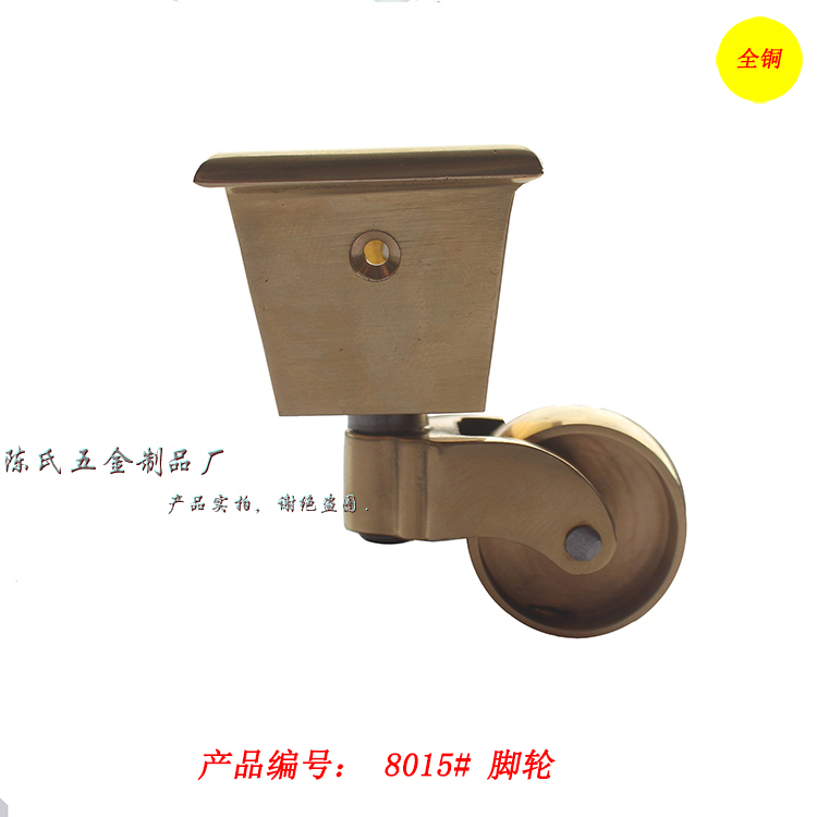 popular metal chair casters buy cheap metal chair casters