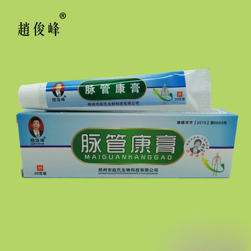 2 Pcs Varicose Veins ointment vasculitis Cream Phlebitis Angiitis blood vessel legs Natural Solution Chinese Herbal Treatment(China (Mainland))