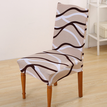 Stretch Dining Chair Cover Restaurant For Weddings Banquet Folding Hotel Decoration easy Removable and washable(China (Mainland))