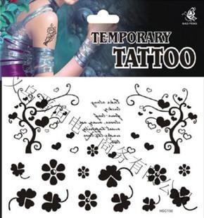 30 pcs lote tanche temporaire hsc156 tr fle tatouage conception diff rente choix dans. Black Bedroom Furniture Sets. Home Design Ideas