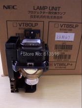 Con alloggiamento lampada vt85lp/50029924 lampadina per proiettore nec vt480/vt490/vt580/vt590/VT680/vt695/vt491 garanzia da 180 giorni(China (Mainland))