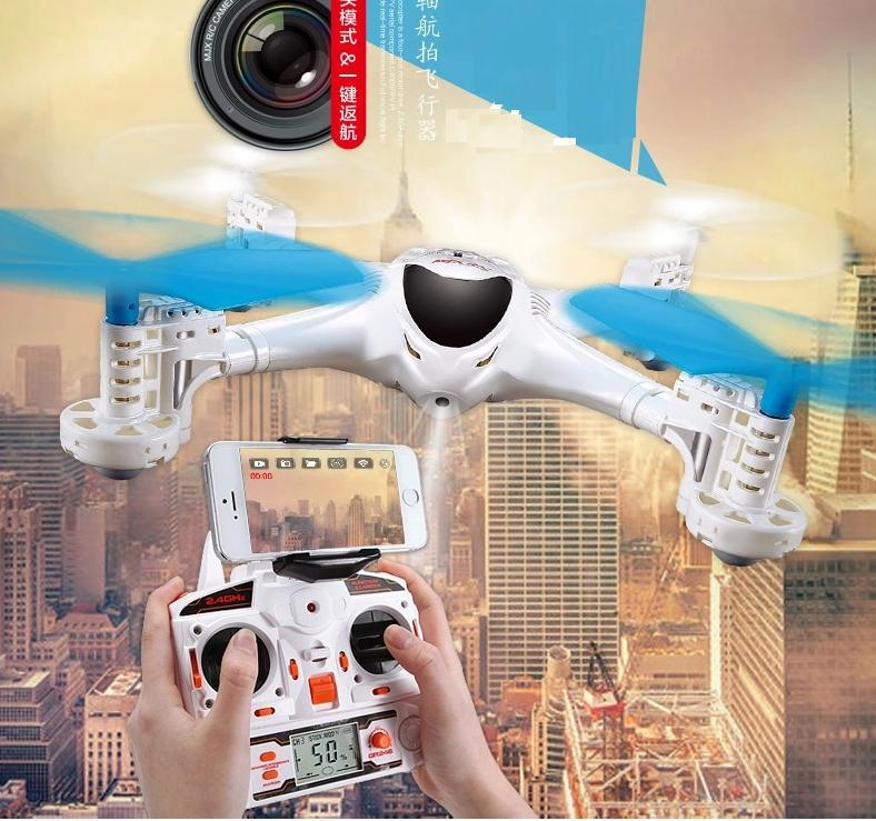 MJX X400 2 4G 4CH 6 Axis FPV R C Quadcopter R C Drone With without