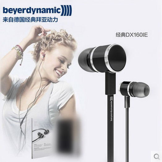 Beyerdynamic DX 160IE DX160IE Hifi In-Ear earphones Heavy bass stereo Earbuds Short Cable+Extend Cable design(China (Mainland))