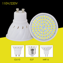 220V 110V Led Bulb Lamp GU10 E27 MR16 Base Light Power 8W 6W 4W High Bright Spotlight Focos Bombillas Led For A++ Home Lighting(China (Mainland))