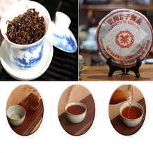 Chinese Style 360g Natural Yunnan Seven Cake Tea Cooked Tea China Yunnan PuEr Tea Cake Puerhcha Yuancha Culture