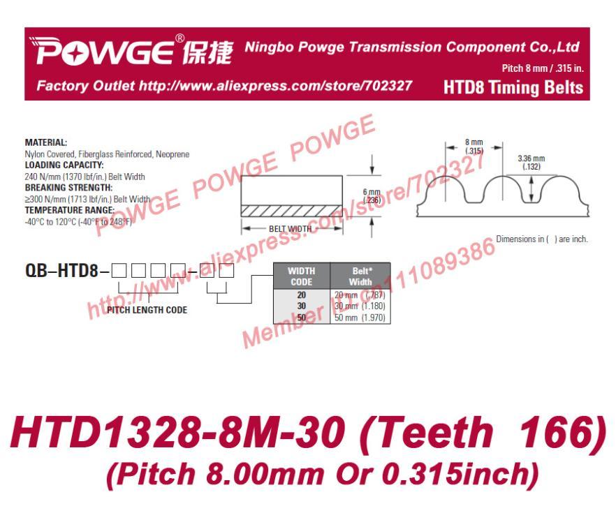 HTD 8M High Torque HTD1328-8M rubber timing belt 1328 8M 30 teeth 166 width 30mm length 1328mm HTD1328-8M-30 Arc teeth HTD8M