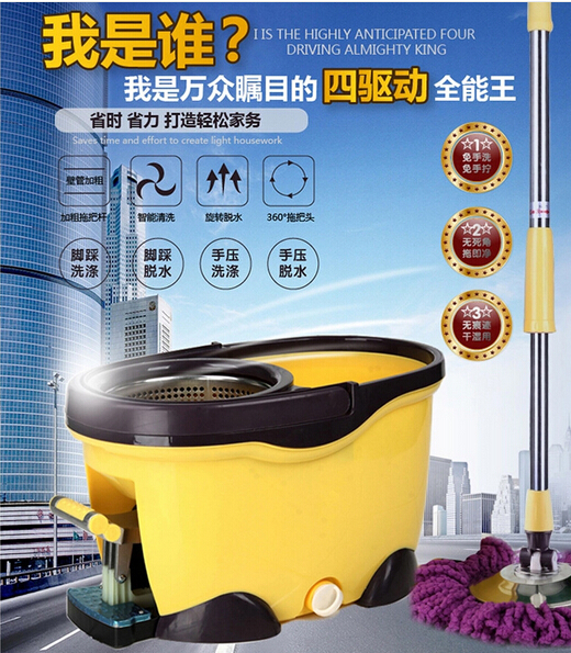 New design magic mop quad bucket rotary mop bucket cleaning bucket and mop set Free Shipping(China (Mainland))