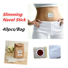 Lowest Price 40pcs lot Fat Burning Patch Sticker Slimming Navel Stick Slim Patch Magnetic Weight Loss