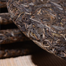 33 years old Chinese yunnan raw puer tea 357g Healthcare puerh Weight lose Beauty pu er