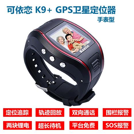 Attachment K9 GPS satellite positioning can watch phone tracker child elderly anti- lost children wandered students(China (Mainland))