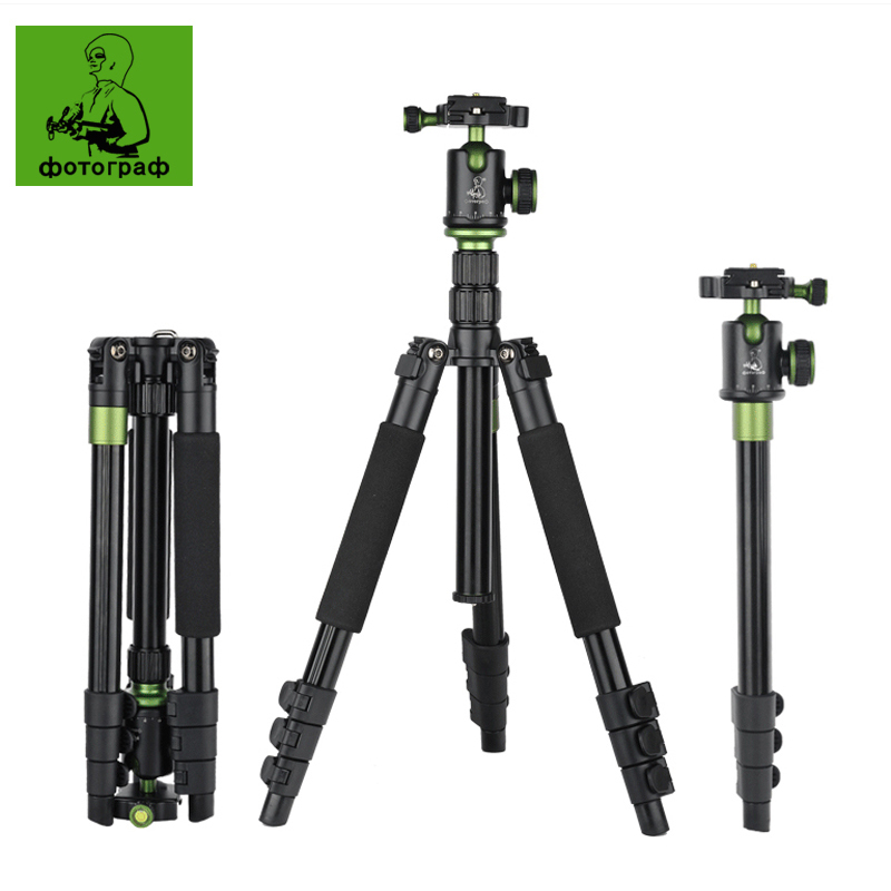 Фотография New SYS-200 Professional Portable Black Aluminum Tripod Monopod Model+Ball Head For Canon Eos Nikon Sony DSLR Camera Free Ship