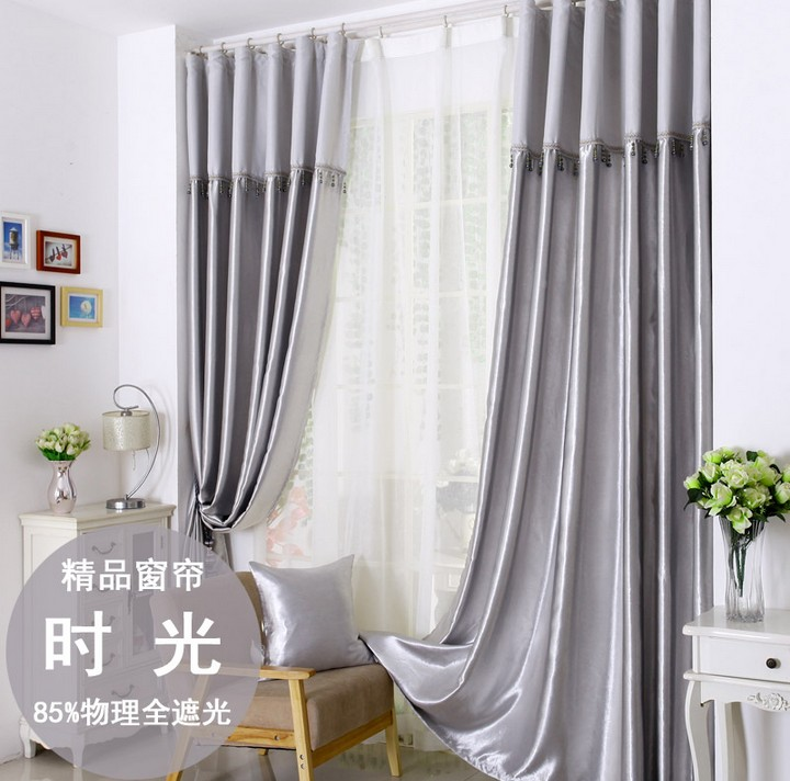 Curtains for bedroom living room processing cost included - Modern fabrics for curtains ...