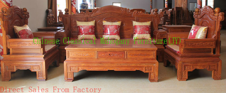 Buy chinese classical mahogany furniture rosewood sofa for Chinese style sofa