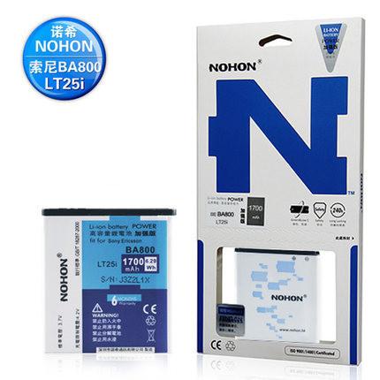 Гаджет  Original Quality NOHON Real Capacity 1700mAh New Battery For Sony Xperia V / S / VC LT25i LT26i LT26ii LT25c BA800 batteries None Электротехническое оборудование и материалы