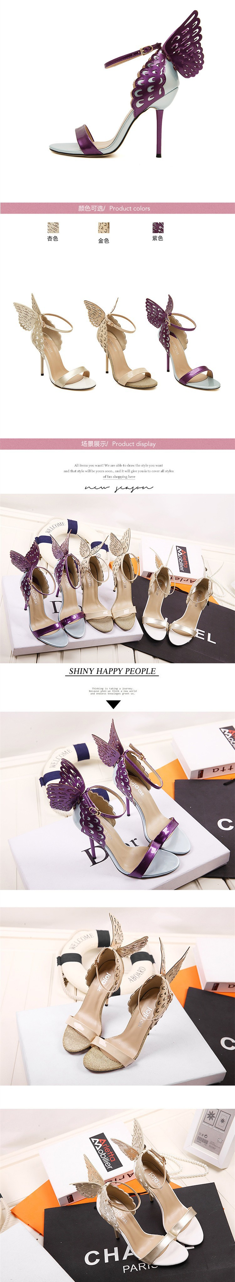 New Design Size 4~9 Butterfly High Heels Women Shoes 2016 Sexy Women Pumps zapatos mujer