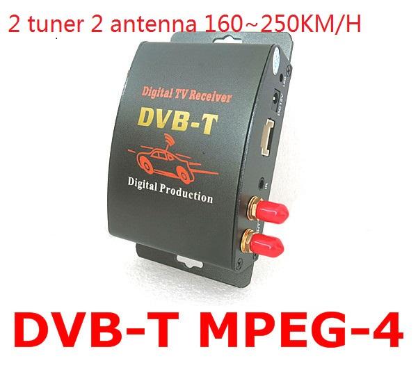 629S Car DVBT TV receiver dual tuner high speed mpeg4 Car DVB-T digital TV Tuner For Car DVD Auto Mobile DVB T set top box(China (Mainland))