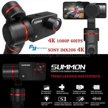 Feiyu Summon 3Axis Gimbal Stabilizer Built-in 4K HD 1080P Sport DV Action Camera(China (Mainland))
