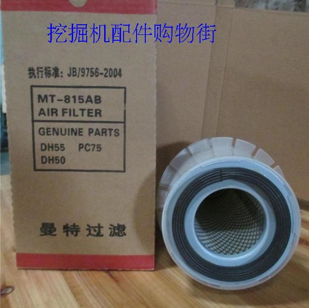 Komatsu air filter MT-815AB for excavator Genuine Parts DH55 PC75 DH50 air cleaner(China (Mainland))