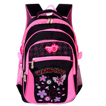 Buy 2016 New Style Primary School Students School Bag Girls Children Backpack Lovely Shoulder Travel Mochila Grade 1-9 Schoolbag for $18.80 in AliExpress store