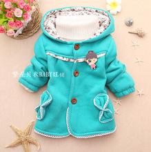 2015 autumn winter children clothing baby girl outwear kids top outwear sweaterwear child hoodies  girl coat &jacket  WY-309(China (Mainland))