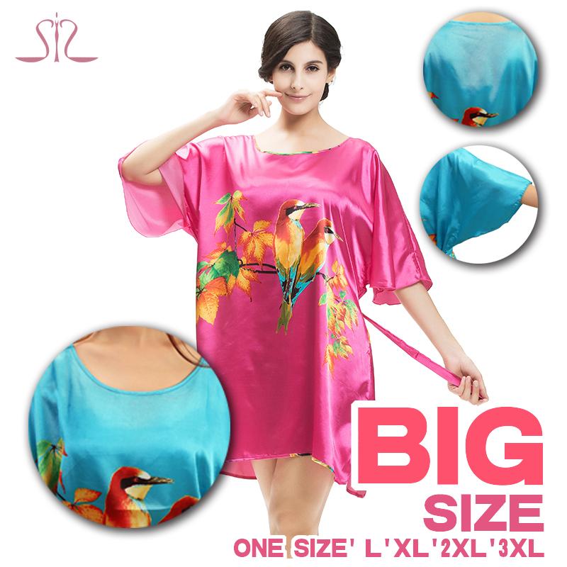 Женские ночные сорочки и Рубашки She in Silk 2015 10233 42853247577 женские ночные сорочки и рубашки gl brand gstring fn12653